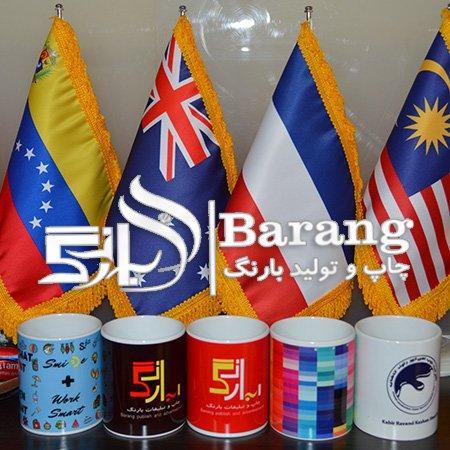 پرچم کشورهای مختلف