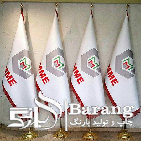 پرچم تشریفات ، پرچم بزرگ شهر پرچم بارنگ