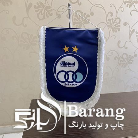 پرچم یادبود پرچم رومیزی عکس پرچم رومیزی نمونه کارهای شهر پرچم بارنگ