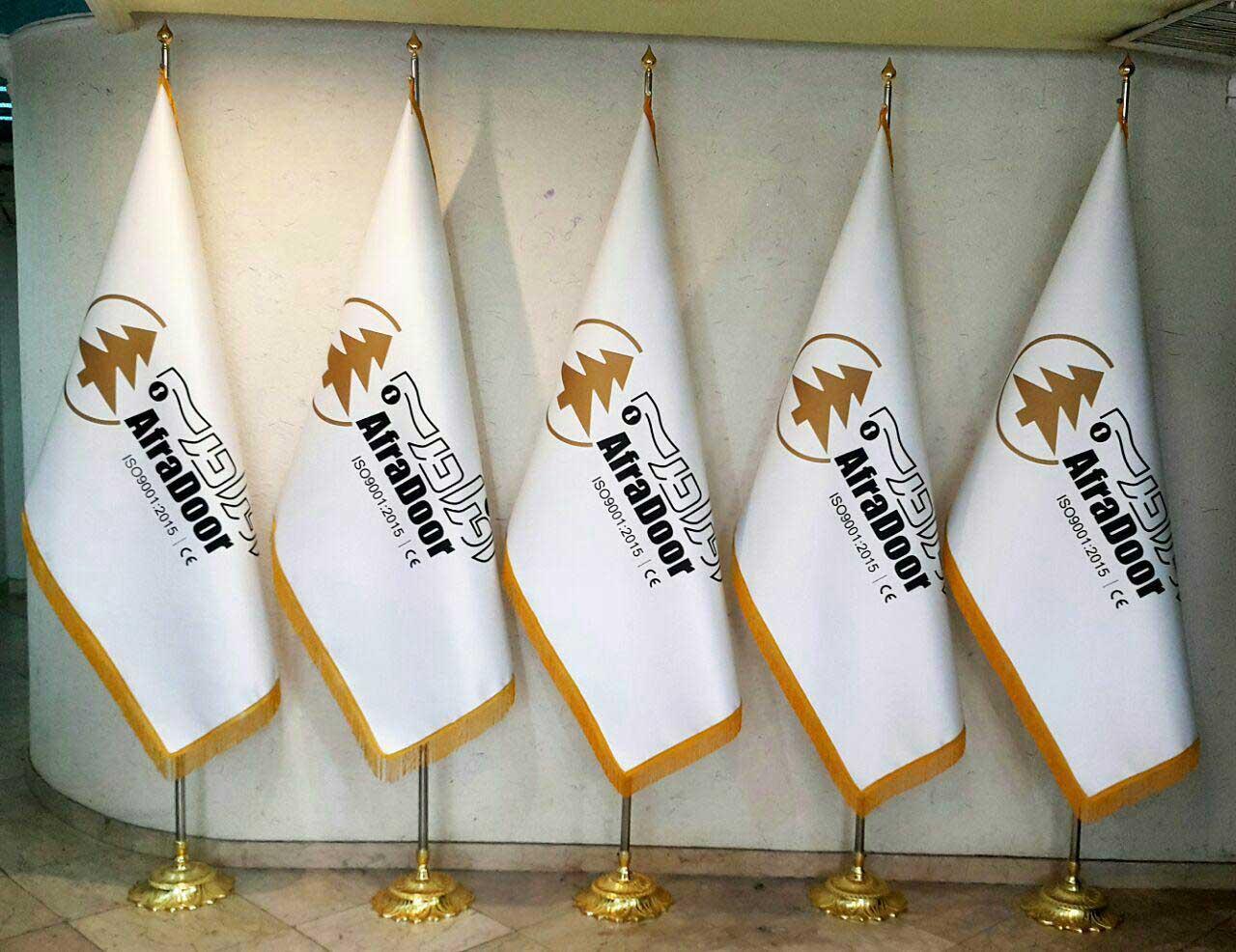 پرچم تشریفات,پرچم بزرگ,بارنگ-بهترین-کیفیت-در-چاپ-پرچم