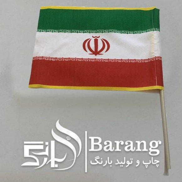 پرچم دستی,فروش پرچم دستی ایران,خرید پرچم کوچک,چاپ پرچم دستی دهه فجر