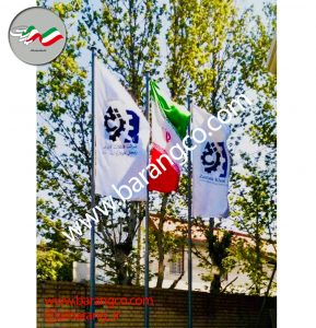 چاپ پرچم اهتزاز کشورها