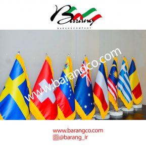 پرچم رومیزی کشورها دو رو چاپ دور جیر