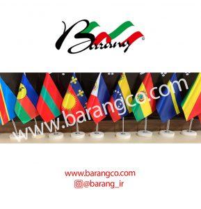پرچم رومیزی دور لیزری کشورها