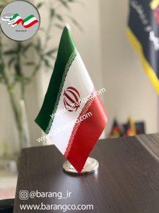 پرچم رومیزی ایران دور لیزری