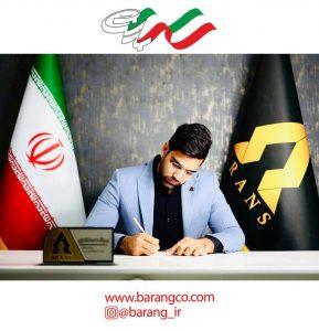 پرچم ایران,پرچم تشریفات ایران,چاپ لوگو روی پرچم تشریفات
