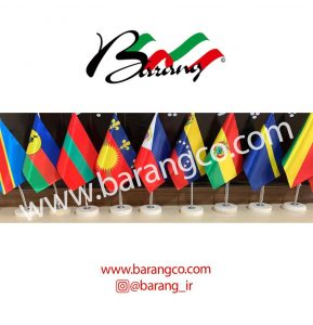 پرچم رومیزی کشورها دور لیزری