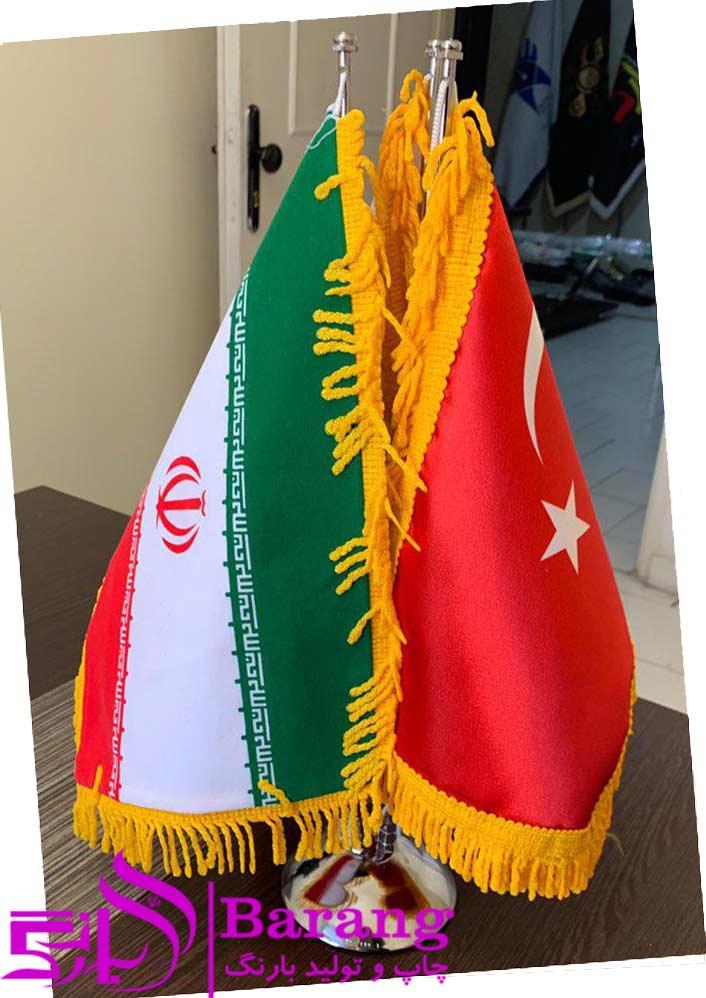 پرچم رومیزی با پایه سه شاخه