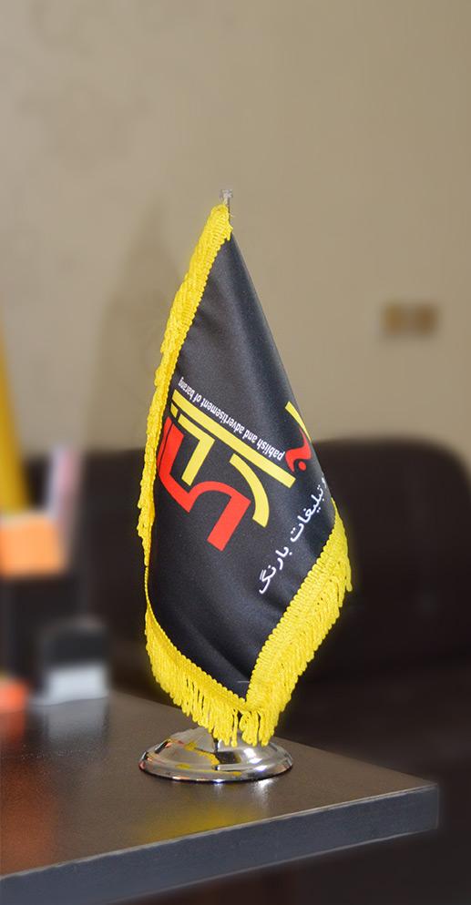 چاپ پرچم رومیزی بارنگ
