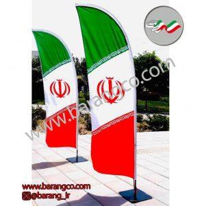 پرچم ساحلی ایران