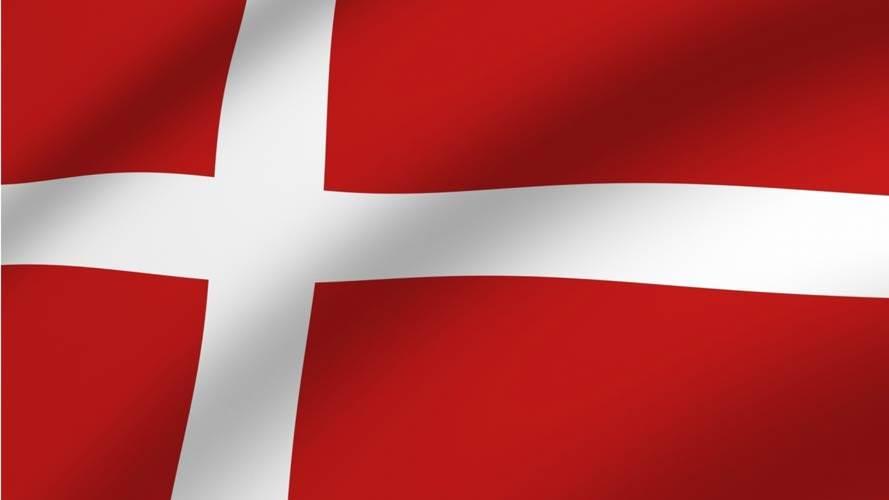 قدیمی ترین پرچم ملی جهان