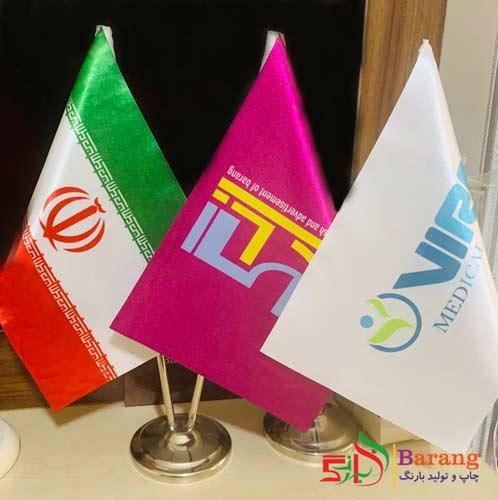 پرچم رومیزی چند شاخه ای | پرچم رومیزی مدل تی شکل,پرچم-رومیزی-مدل دور لیزری
