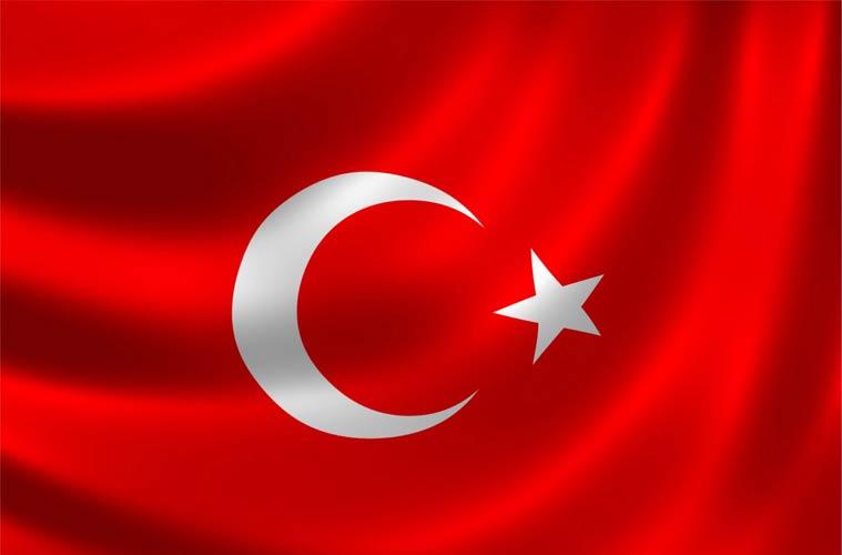 پرچم-کشور-ترکیه شهر پرچم بارنگ