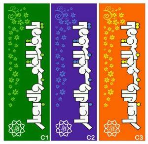 پرچم اهتزاز تبریک نوروز 98