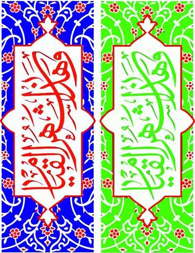 ماه-مبارک-رمضان