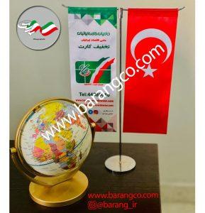پرچم رومیزی تی شکل,پایه نگهدارنده پرچم رومیزی تی شکل