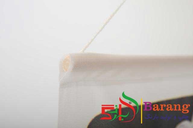 تولید پرچم رومیزی