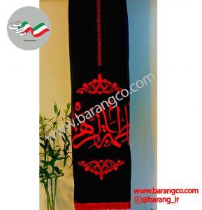 چاپ پرچم محرم,چاپ کتیبه محرم