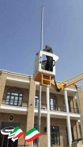 پرچم اهتزاز تصویر ارسالی از مشتریان,میله پرچم,دکل پرچم,برج پرچم