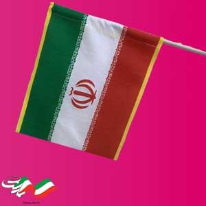 چاپ فوری پرچم,پرچم دستی ایران