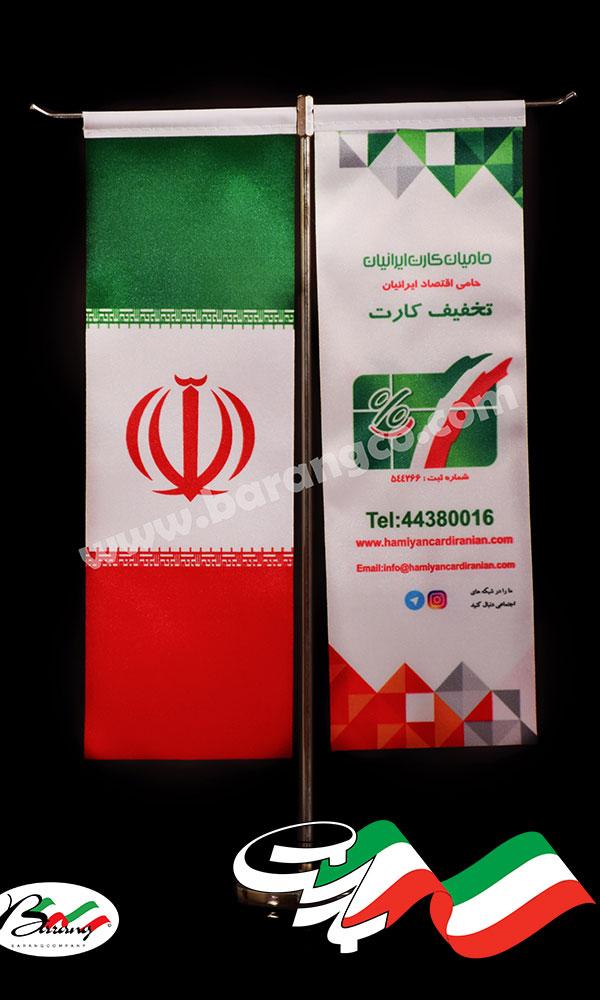 فاکتورهای موثر در قیمت پرچم