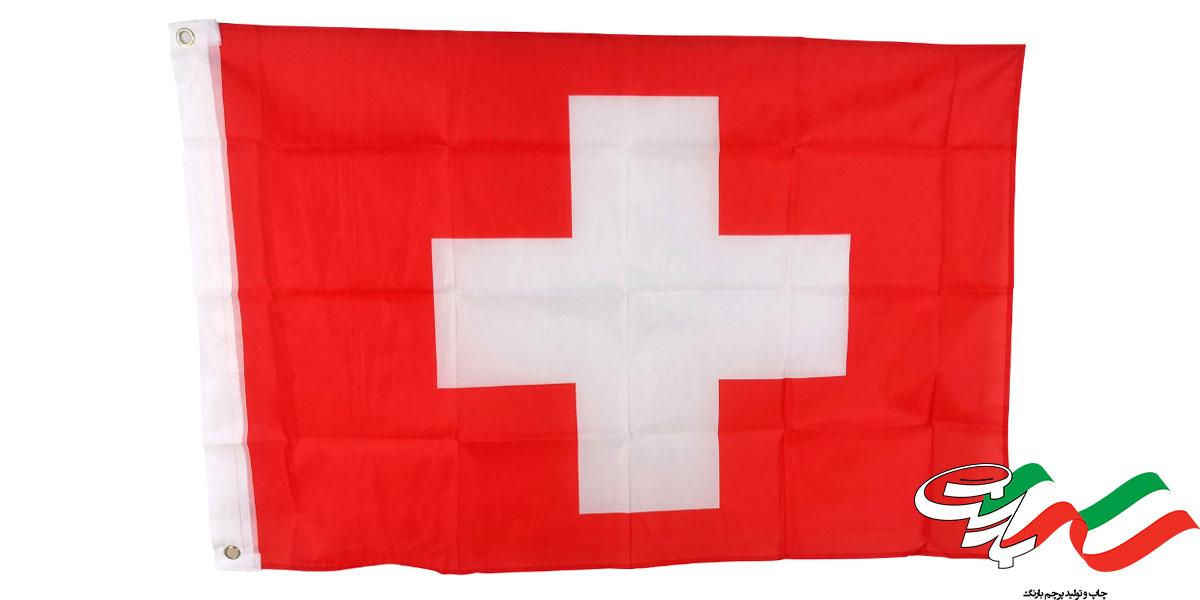 چاپ پسیلک اسکرین روی پرچم