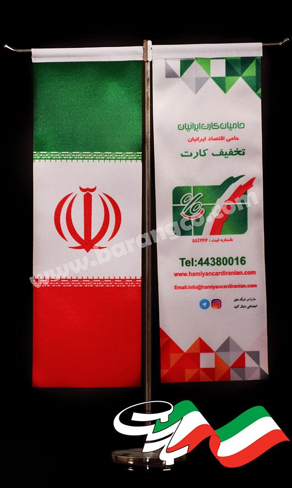 انواع پرچم تبلیغاتی