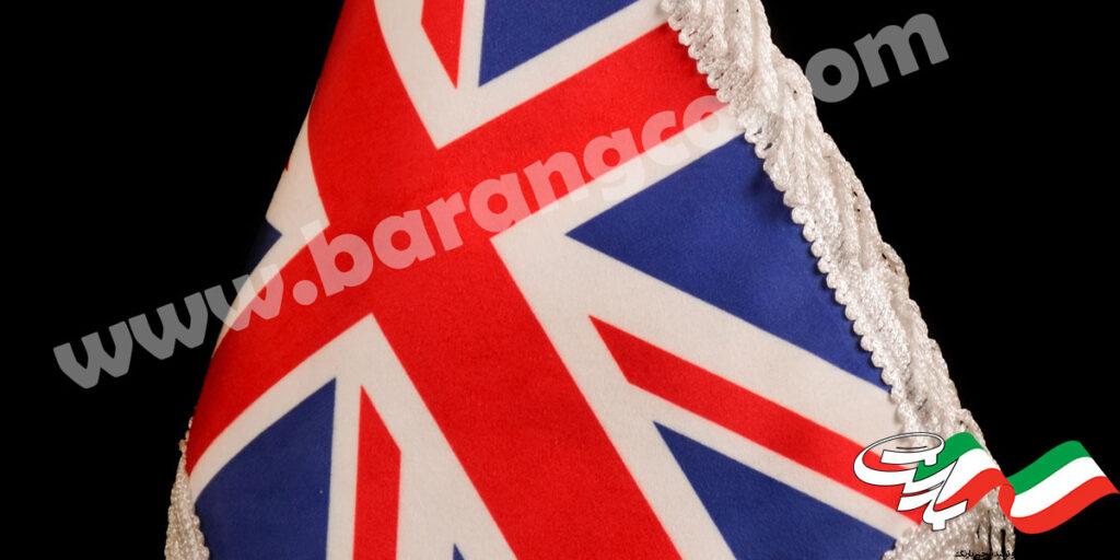 پرچم تشریفات لمینت