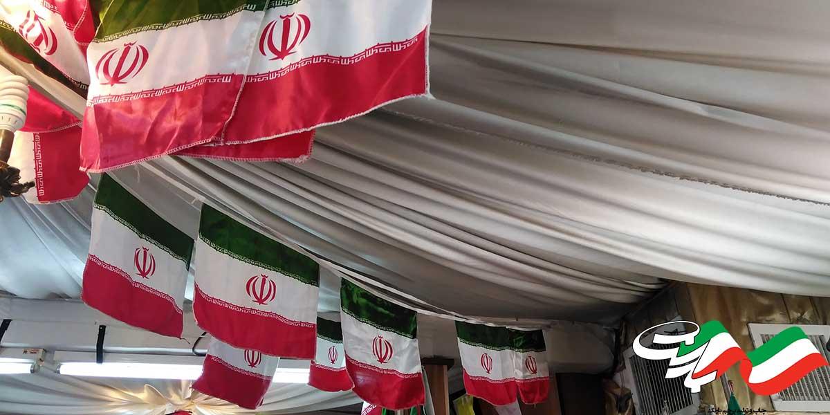 انواع ریسه پرچم