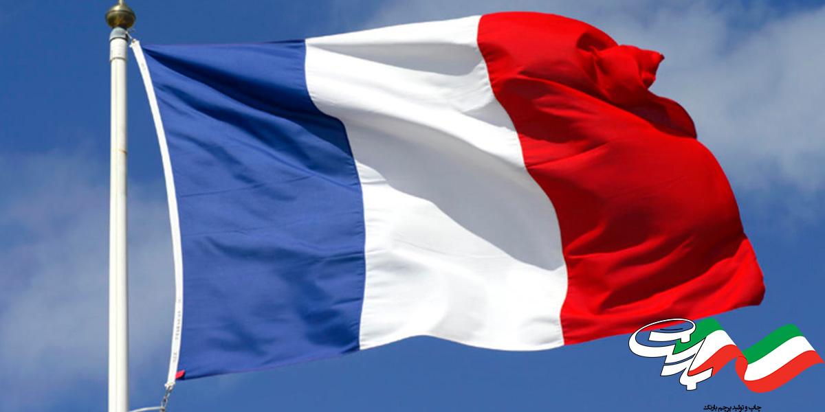 پرچم ملل چه کاربردهایی دارد؟