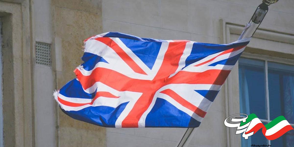 خرید پرچم کشورهای خارجی