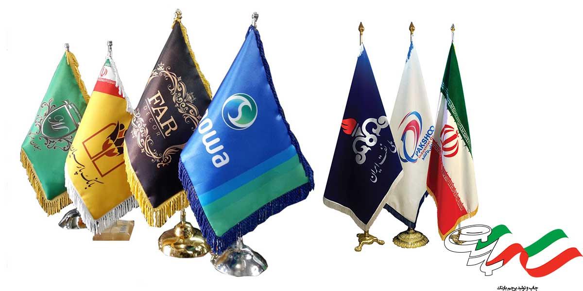 قیمت پرچم لیزری