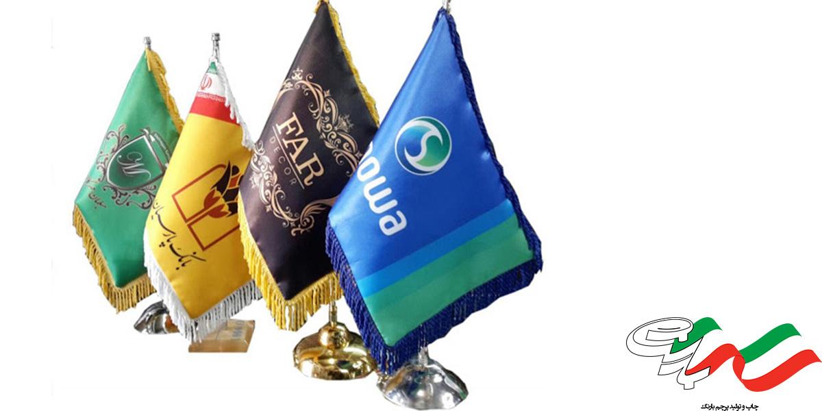 چاپ پرچم دیجیتال